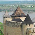 Крепость в Хотине